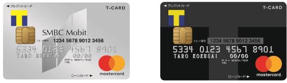 Tカードプラス(SMBCモビットnext)